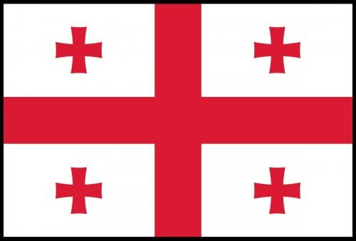 GEORGIA REPUBLIC